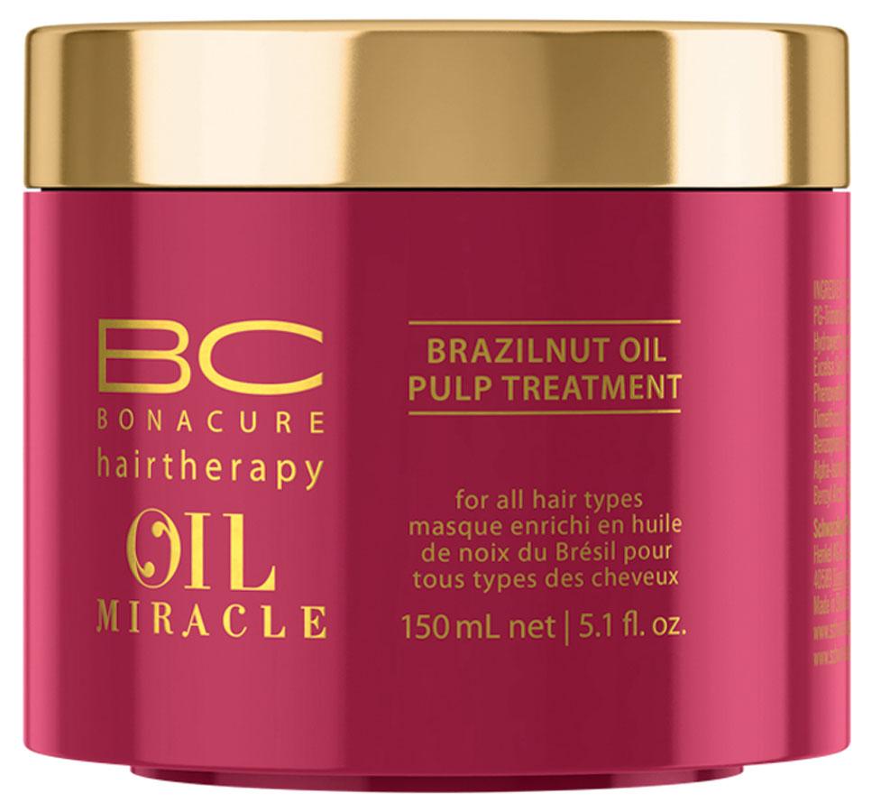 Bonacure Маска Oil Miracle Бразильский орех, 150 мл2138552Интенсивная питательная Маска для всех типов волос. В основе этого продукта Масло Бразильского Ореха, которое добывается из семян самого высокого дерева Южной Америки, произрастающего в диких джунглях Амазонки. Масло содержит питательные протеины, минералы и кислоты Омега 3 и 9, заполняет структурные пустоты волоса, обладает уникальными увлажняющими свойствами, анти-оксидативными свойствами благодаря высокому содержанию Селена и Витамина Е, который противостоит вредному воздействию свободных радикалов. Продукты на основе этого масла обеспечивают волосам роскошное питание, насыщенный блеск и при этом совсем не перегружают волосы. Маска интенсивно питает волосы, делает их невероятно гладкими, распутывает, улучшает расчесываемость, запечатывает поверхностный слой. Скрабовый порошок из семян Арганы, содержащийся в продукте, делает волосы идеально чистыми и блестящими.