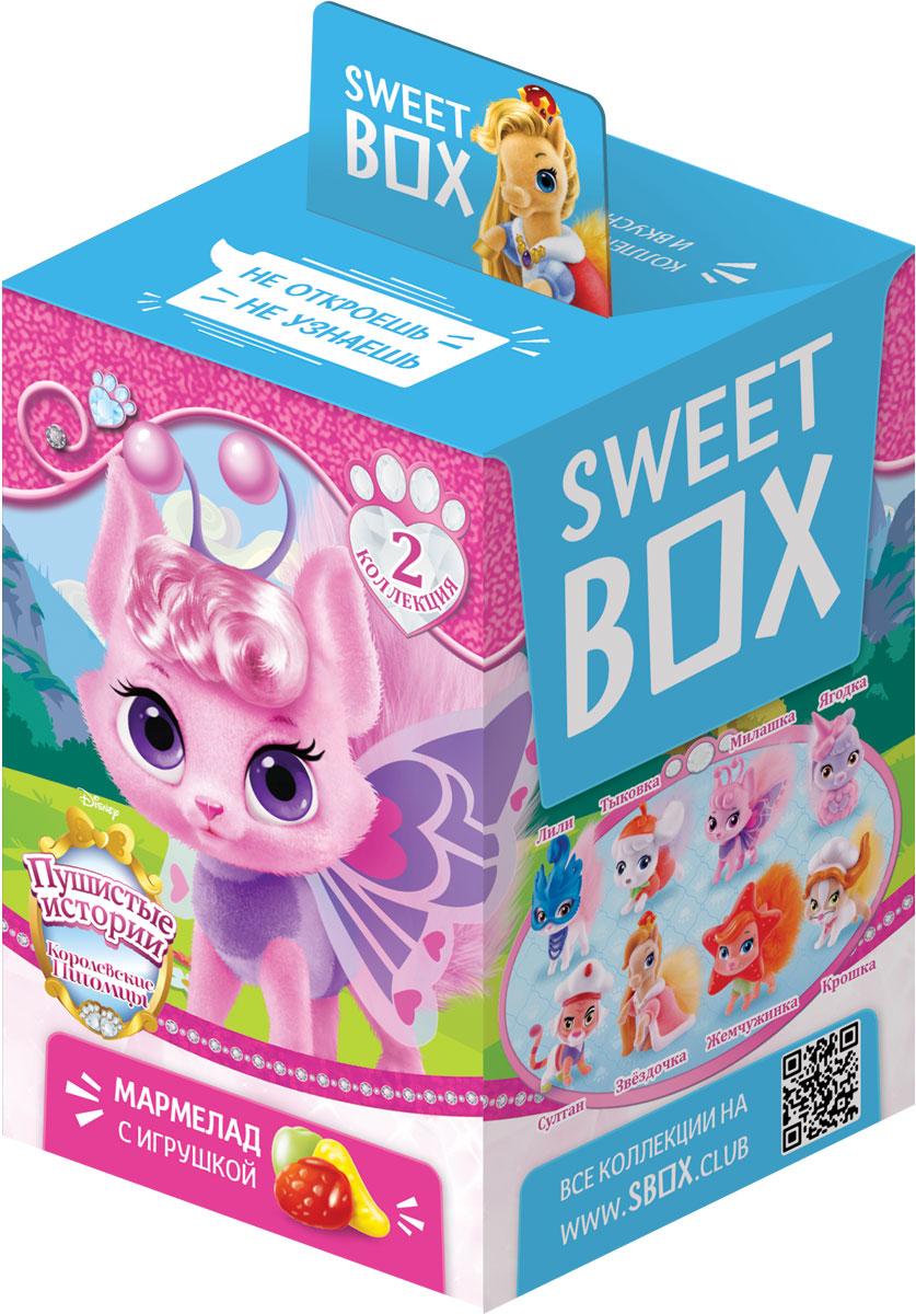 SweetBox Пушистые истории: королевские питомцы-2 мармелад с игрушкой, 10 г6942971507581В новой коллекции представлены 8 любимцев в карнавальных костюмах.