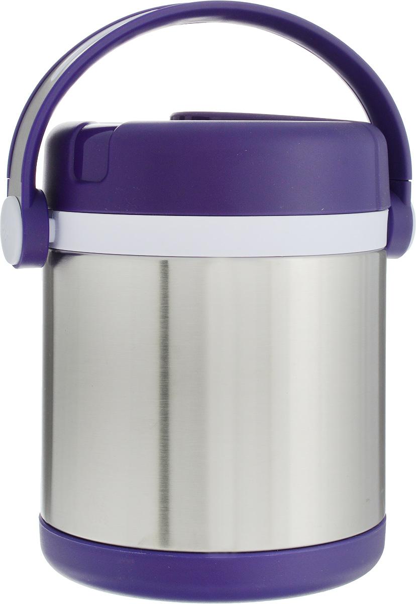 Термос Emsa Mobility, с контейнером, цвет: фиолетовый, стальной, 1,2 л термос кофейник emsa soft grip 1 5 л
