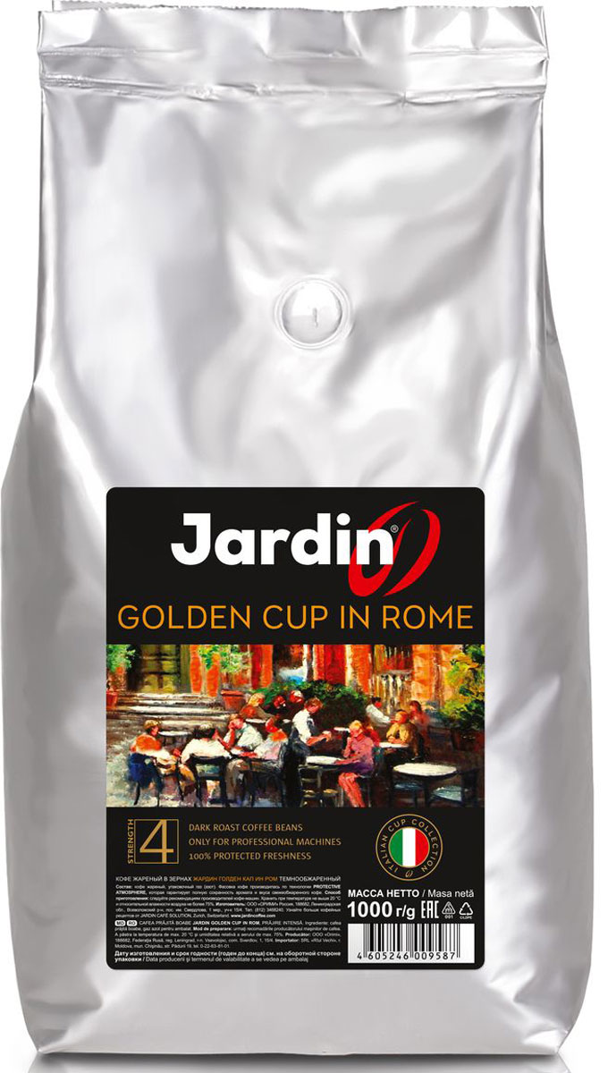Jardin Golden Cup In Rome кофе в зернах, 1 кг catwoman when in rome