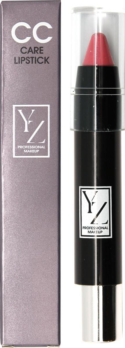 Yllozure помада-карандаш СС-уход, тон 431643Новая концепция СС (Контроль Цвета) и защита губ от неблагоприятного воздействия окружающей среды реализована в лимитированной коллекции удобных карандашей для губ YZ СС-care. Формула помады основана на современных высокоочищенных восках и инертных полимерах, которые создают на губах эластичное защитное покрытие, предотвращающее обветривание, шелушение и раздражение. Она смягчает, разглаживает кожу губ и при этом тонирует и придает легкий влажный блеск. Помада не содержит отдушек и синтетических красителей, способных вызывать раздражения. В ее составе используются гипоаллергенные минеральные пигменты, которые придают губам натуральные полупрозрачные оттенки, не сушат губы и не «въедаются» в кожу.Какая губная помада лучше. Статья OZON Гид