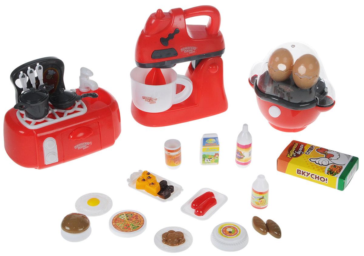 AВtoys Игровой набор Кухонная техника PT-00663 встраиваемая кухонная техника в украине