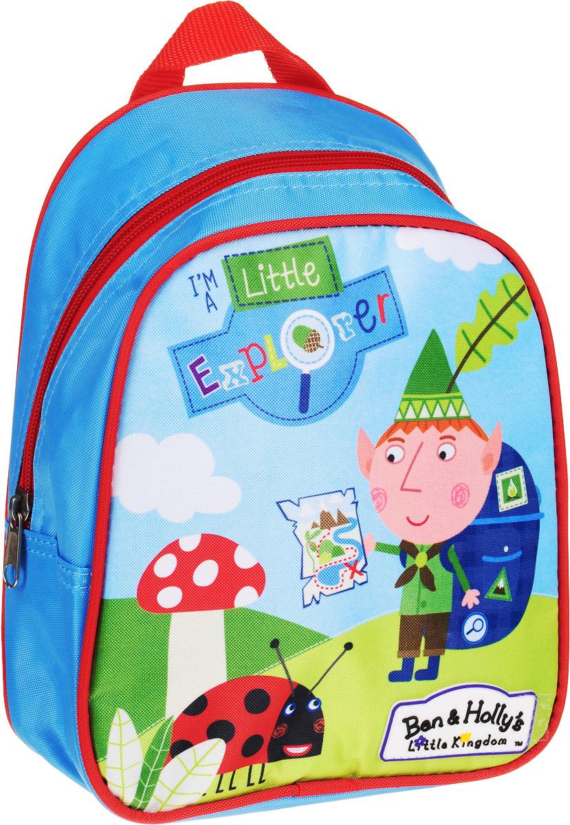 Ben&Holly Рюкзак дошкольный цвет голубой31686Дошкольный рюкзачок Бен и Холли - это красивый и удобный аксессуар для вашего ребенка. В его внутреннем отделении на молнии легко поместятся не только игрушки, но даже тетрадка или книжка.Благодаря регулируемым лямкам, рюкзачок подходит детям любого роста. Удобная ручка помогает носить аксессуар в руке или размещать на вешалке. Износостойкий материал с водонепроницаемой основой и подкладка обеспечивают изделию длительный срок службы и помогают держать вещи сухими в дождливую погоду. Аксессуар декорирован ярким принтом (сублимированной печатью), устойчивым к истиранию и выгоранию на солнце.