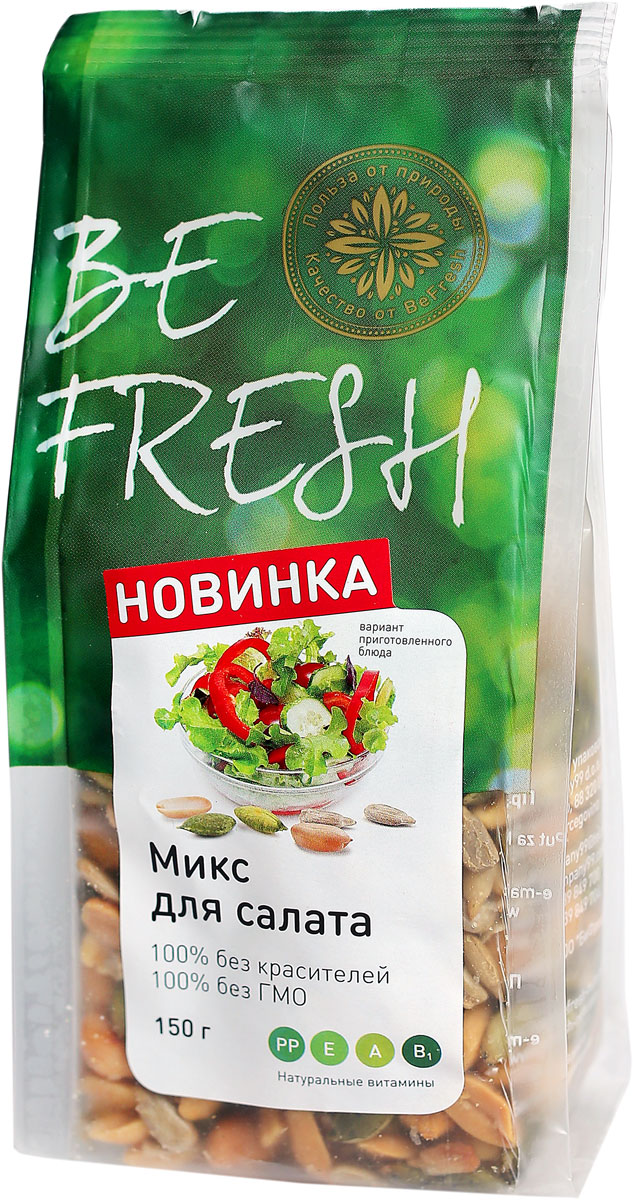 BeFresh салатный микс, 150 г3872084006936Хрустящая смесь из тыквенных и подсолнечных семечек, арахиса придаст пикантности салатам из свежих овощей и супам, станет прекрасным украшением любого блюда и принесет несомненную пользу организму.