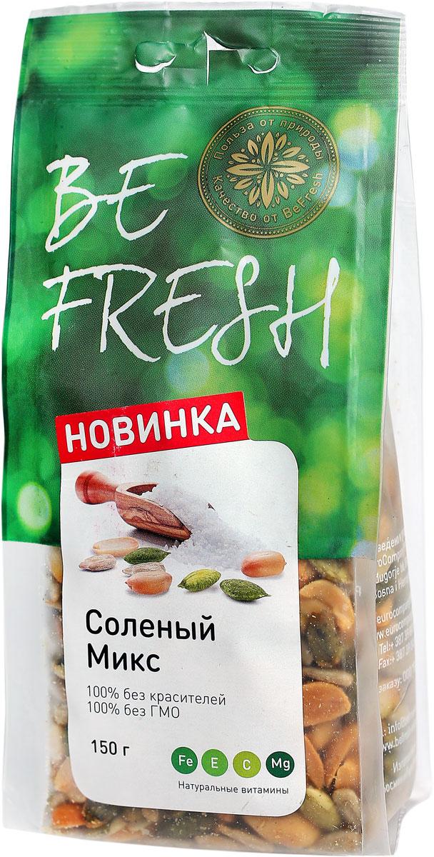 BeFresh соленый микс, 150 г3872084010278Хрустящий соленый снэк из орехов и семечек - особое удовольствие для настоящих ценителей. Аппетитная закуска для дружной компании.