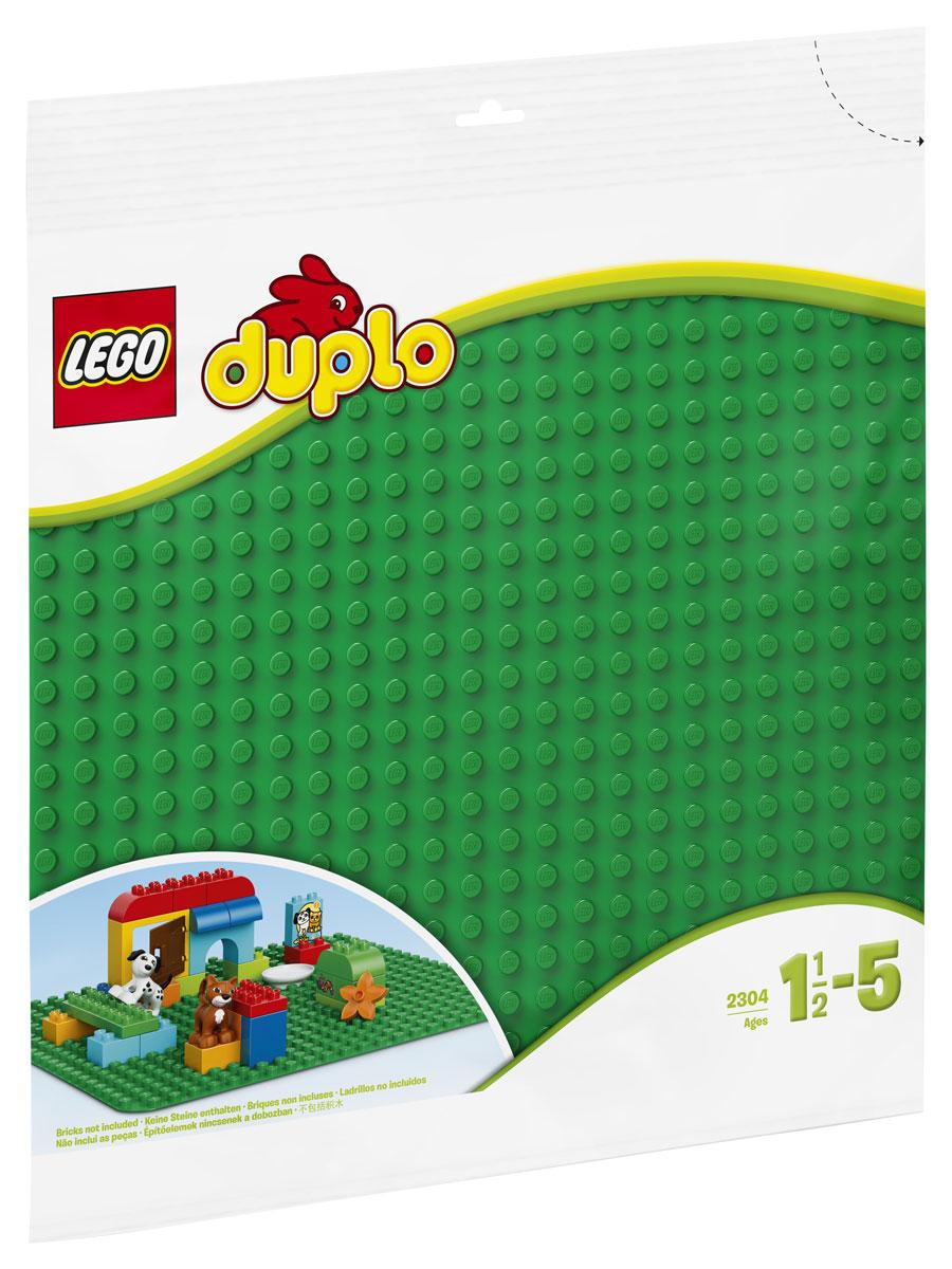 LEGO DUPLO Строительная пластина 24х24 цвет зеленый
