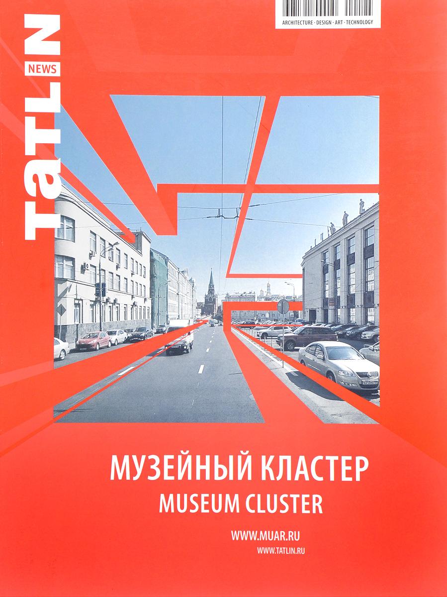 Tatlin News, №5 (77) 125, 2013