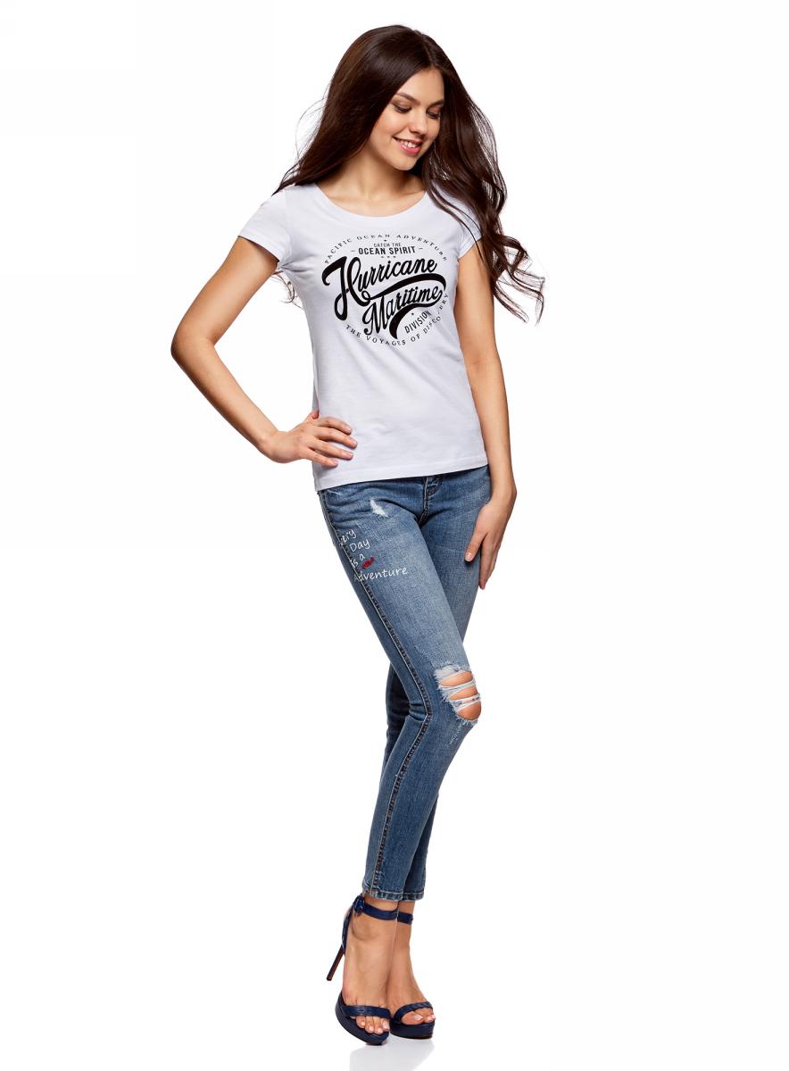 Джинсы женские oodji Ultra, цвет: темно-синий джинс. 12106146/46787/7900W. Размер 27-30 (44-30) футболка классическая printio черно белый шут