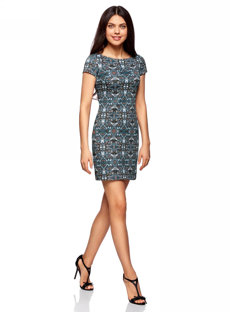 Платье oodji Ultra, цвет: серый, белый. 14001117-17B/45344/126DE. Размер L (48)14001117-17B/45344/126DEТрикотажное платье oodji изготовлено из качественного смесового материала. Облегающая модель выполнена с круглым вырезом горловины и короткими рукавами.