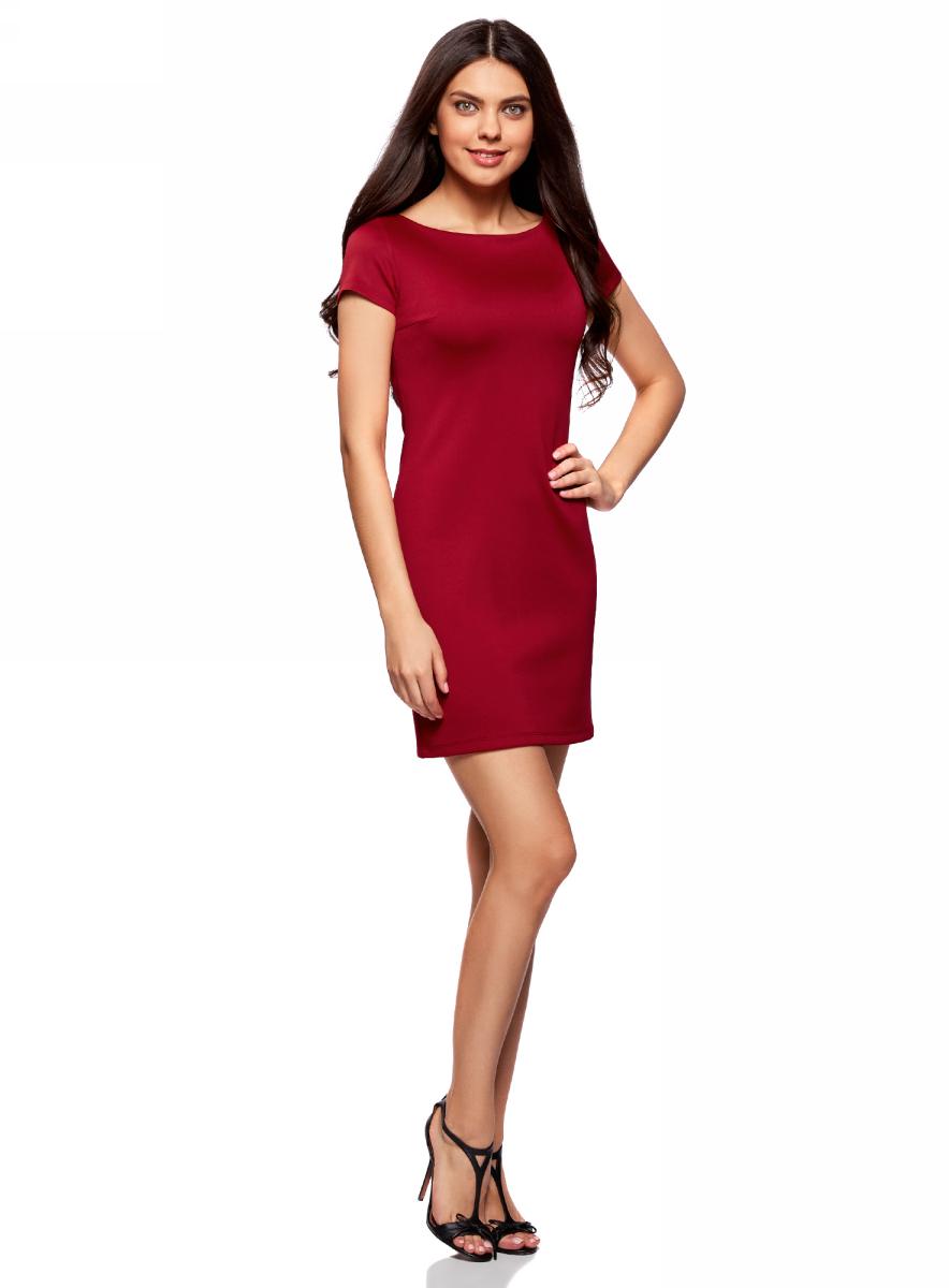 Платье oodji Ultra, цвет: красный. 14001117-5B/45344/4500N. Размер M (46)14001117-5B/45344/4500NКрасивое трикотажное платье облегающего силуэта с короткими рукавами. Короткое платье смотрится соблазнительно и привлекает внимание к ногам. Небольшой вырез-лодочка слегка оголяет плечи и вносит в образ кокетливые нотки. Трикотаж из смеси полиэстера и эластана хорошо тянется, приятен на ощупь. Платье идеально садится по фигуре и не стесняет движений. Короткое трикотажное платье отлично подойдет для создания соблазнительных женственных образов. В нем можно пойти на свидание, прогуляться по магазинам или встретиться с друзьями. Платье отлично смотрится само по себе, но можно и дополнить его джинсовой курткой, удлиненным жилетом или кардиганом. В этом платье вы будете выглядеть очаровательно в любой ситуации!