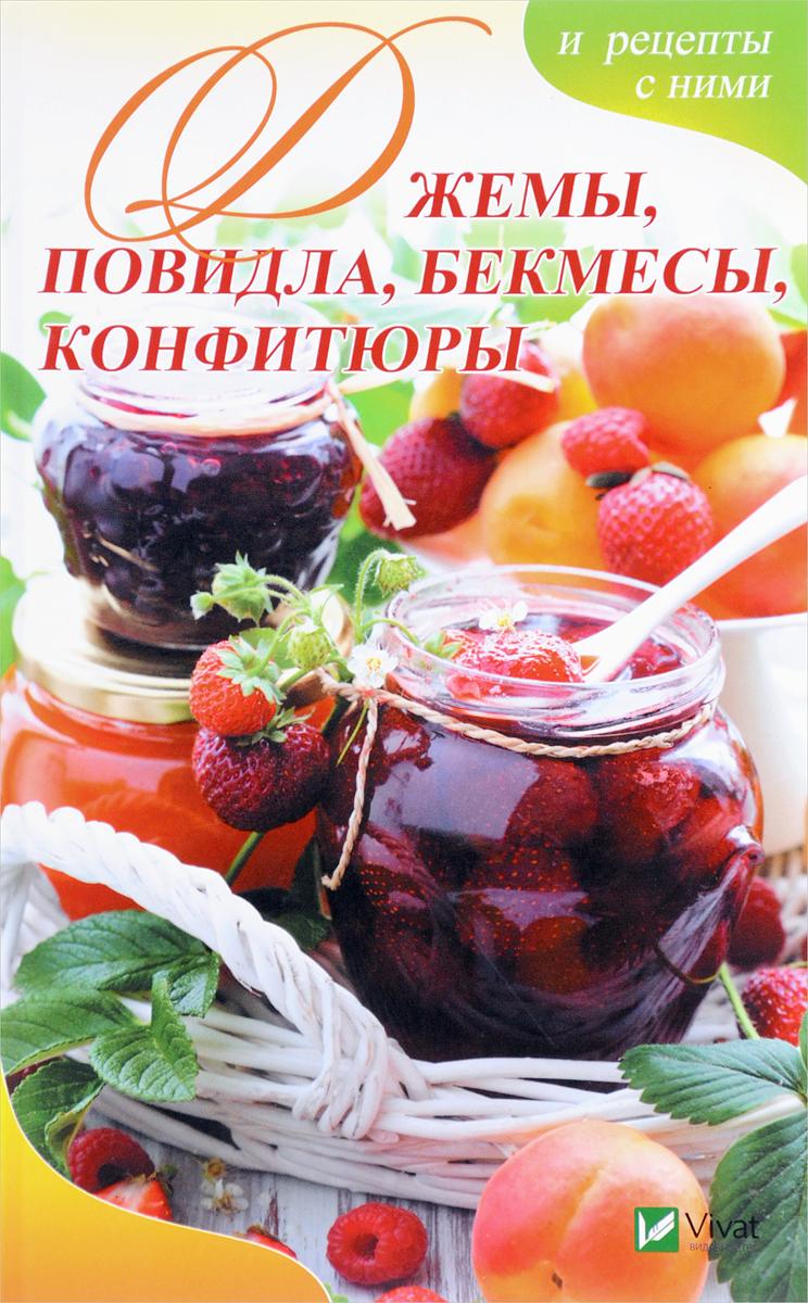 Каков рецепт приготовления имбирной водкиЖенские радости