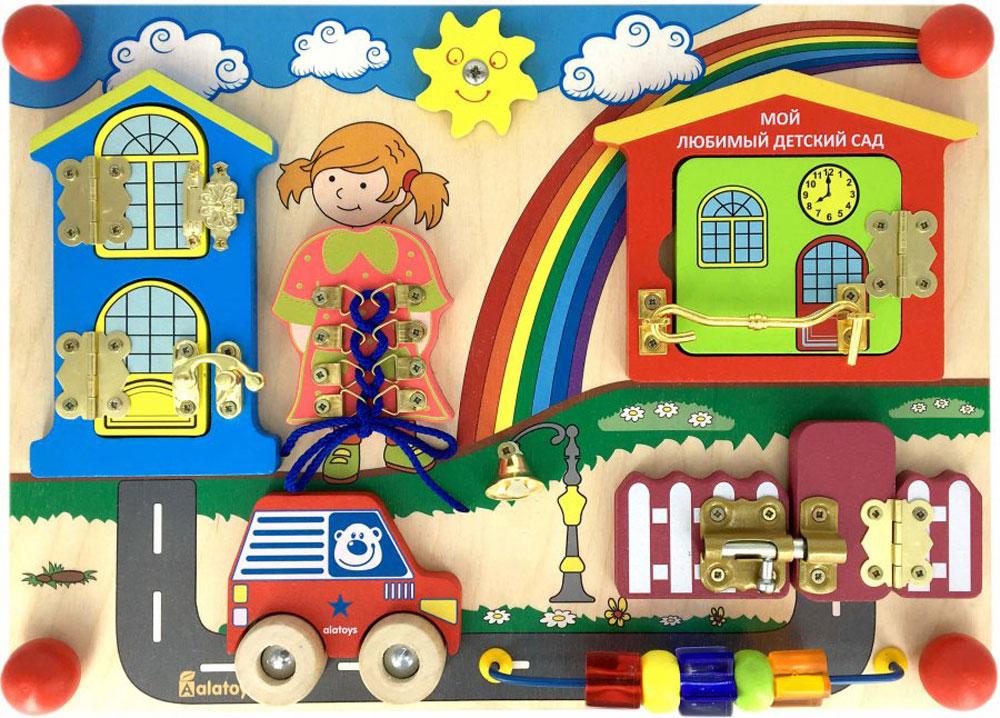 Alatoys Бизиборд Солнечный день - Игрушки для малышей