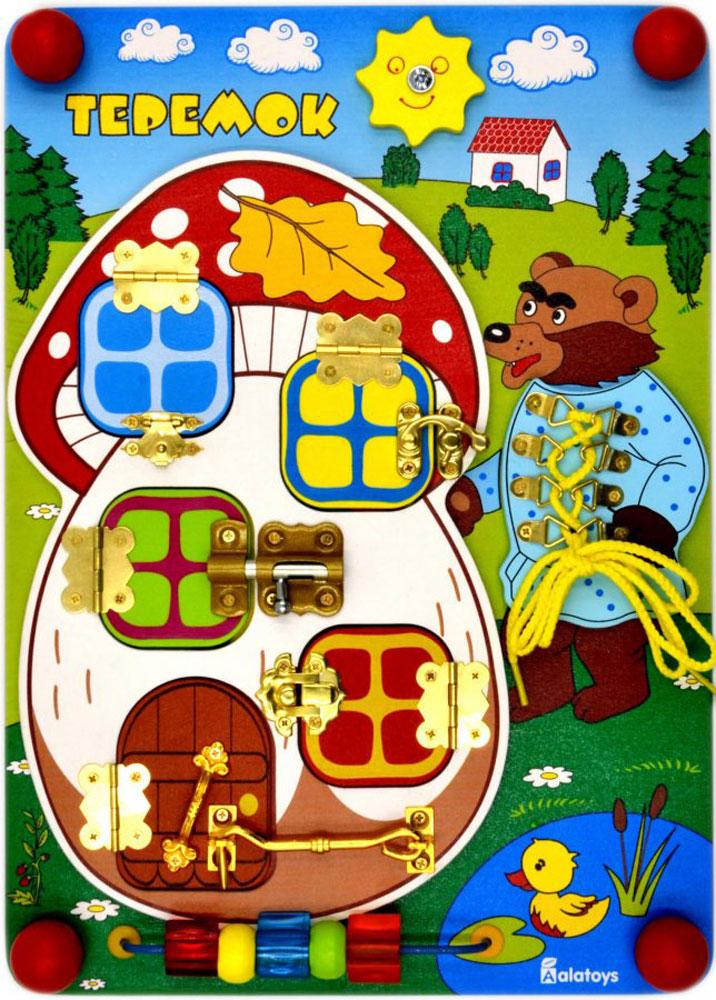 Alatoys Бизиборд Теремок - Игрушки для малышей