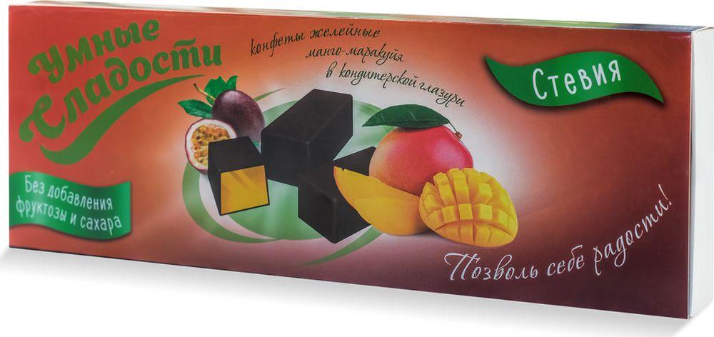 Умные сладости конфеты желейные без сахара со вкусом манго-маракуйя в кондитерской глазури, 105 г умные сладости конфеты зефир без сахара и глютена с ароматом ванили 50 г