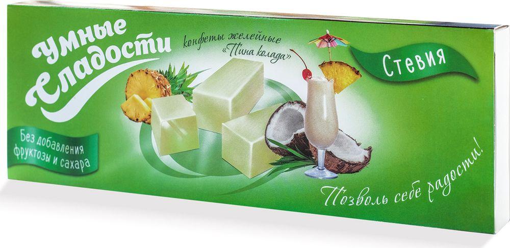 Умные сладости конфеты желейные без сахара со вкусом пина-колада, 90 г4603725964662Конфеты желейные без сахара и глютена. Подходят для диетического питания.