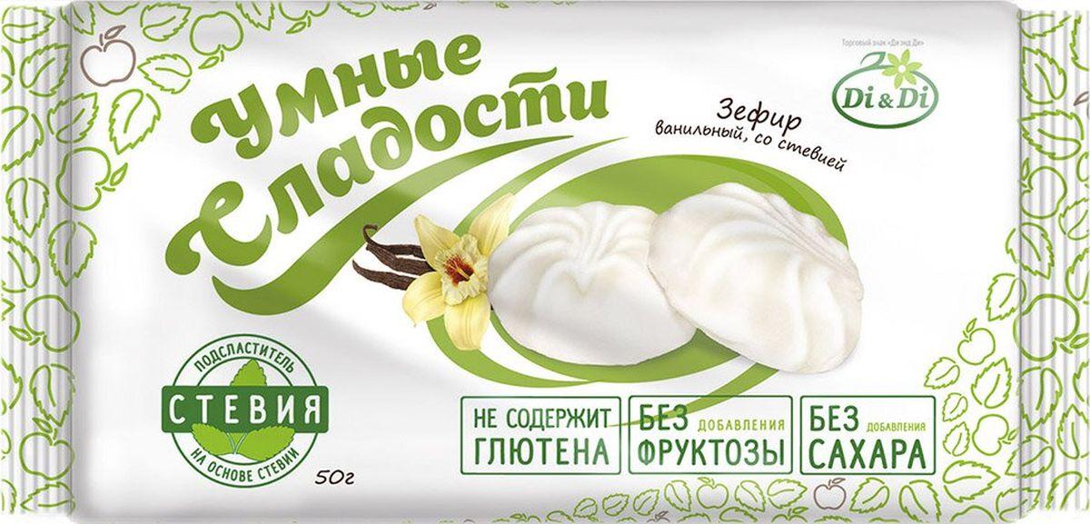 Умные сладости конфеты зефир без сахара и глютена с ароматом ванили, 50 г4650061331399Зефир ванильный без сахара и глютена. Подходит для диетического питания.