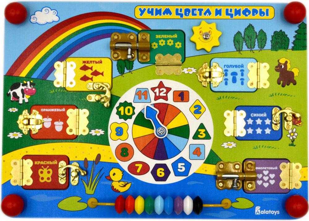 Alatoys Бизиборд Учим цифры и цвета - Игрушки для малышей