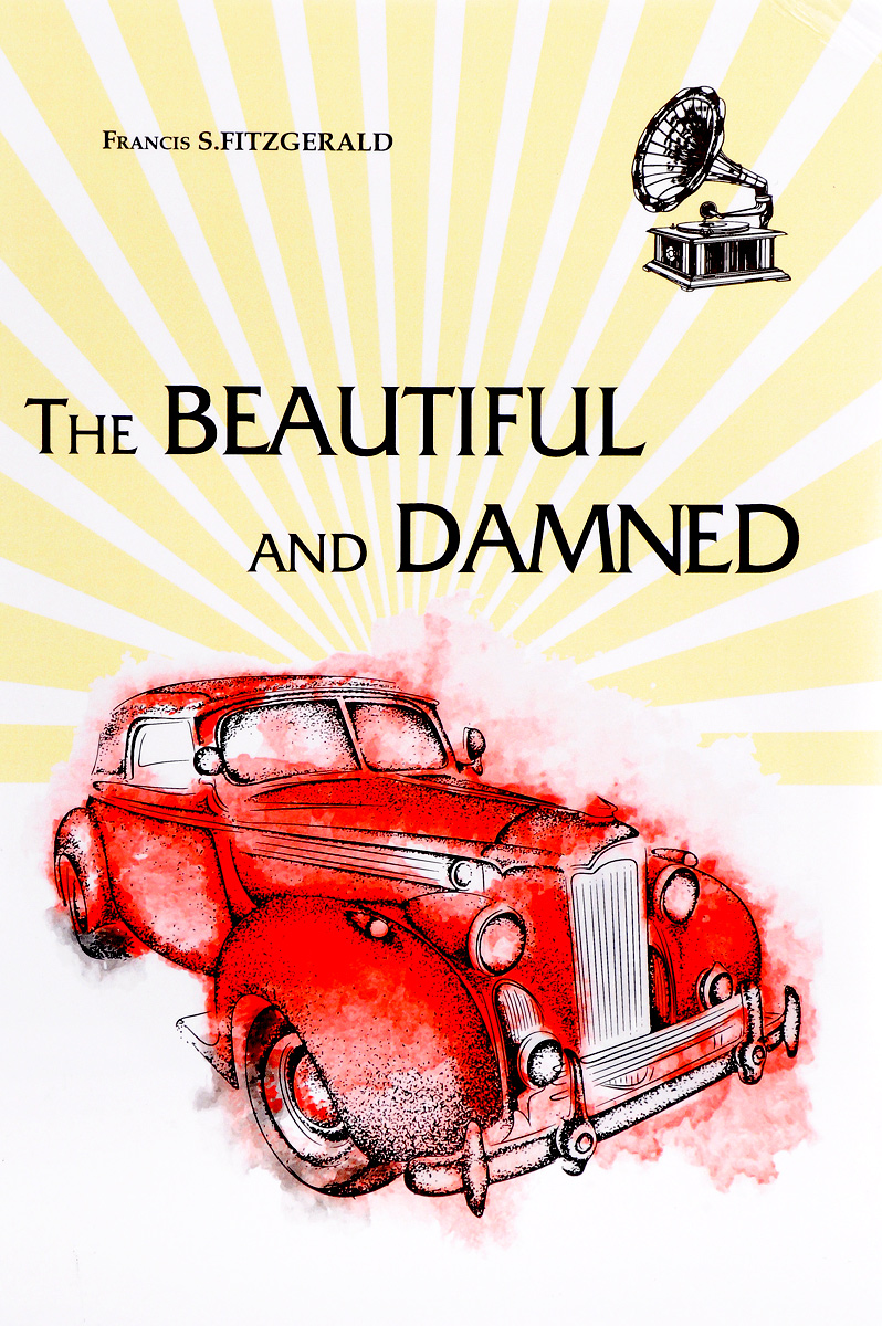 Francis S.Fitzgerald The Beautiful and Damned fitzgerald francis scott the beautiful and damned