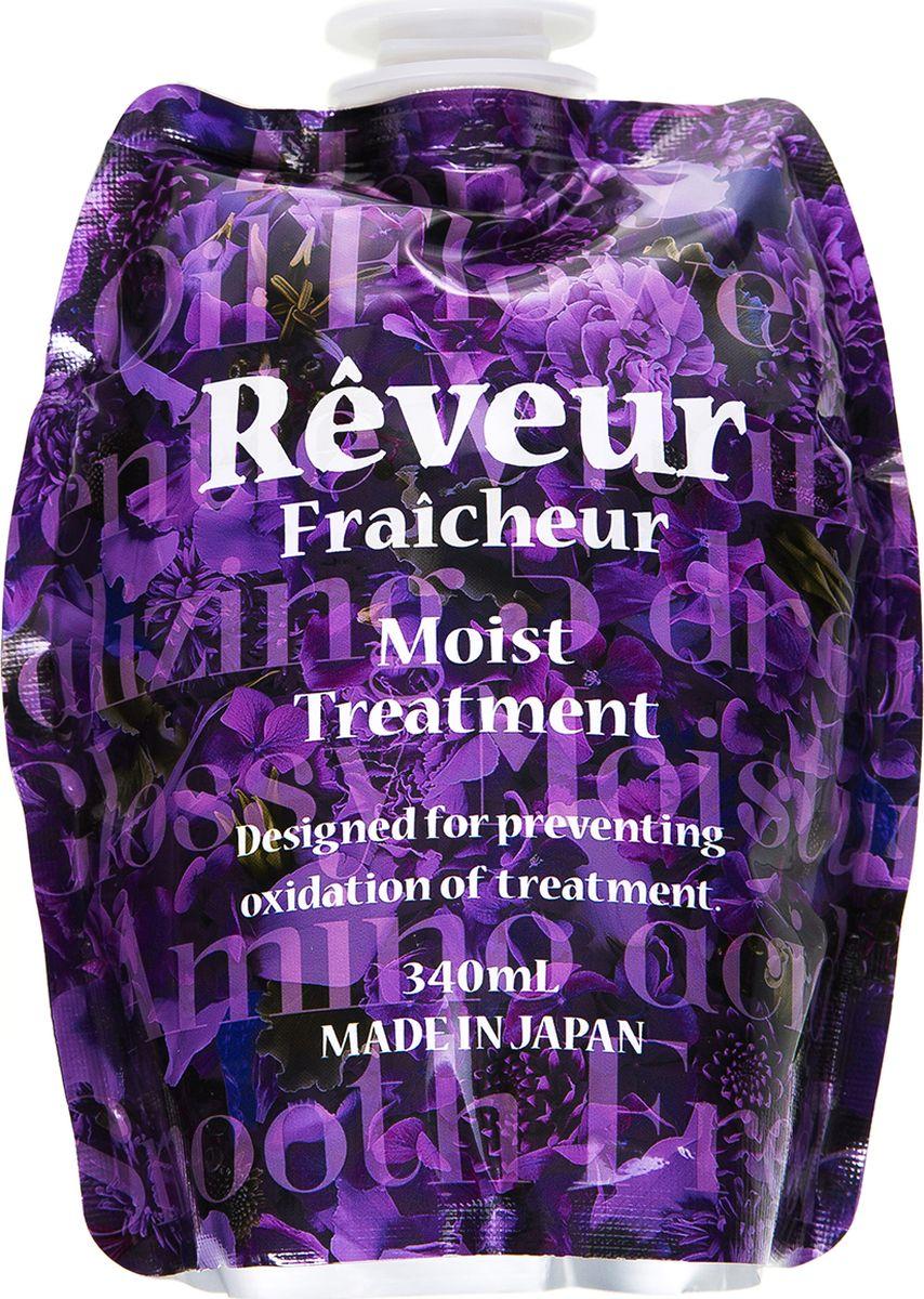 Reveur Fraicheur Moist ЗБ Живой Кондиционер для увлажнения волос 340 мл708734Reveur Fraicheur Moist – первый в мире живой кондиционер в вакуумной бескислородной упаковке, которая сохраняет натуральные компоненты в неизменном виде от первого и до последнего применения. Запатентованная упаковка не пропускает кислород, поэтому природные ингредиенты не окисляются и сохраняют 100% своих свойств. В уникальный состав входят: аминокислоты, натуральный цветочный мед, витамин В, масло шиповника, виноградных косточек, рисовых отрубей, семян баобаба и аргановое масло. Эфирные масла цветов розы и мимозы не только увлажняют волосы и дарят им блеск, но и создают 100% натуральный цветочный аромат. Рекомендуется для:- Глубокого увлажнения сухих волос- Придания волосам шелковистости и блеска- Разглаживания пушащихся волос- Возвращения естественной упругости волосРекомендуется использовать вместе с шампунем Reveur Fraicheur Moist. Внимание: в комплект не входит помповый механизм и диспенсер. Способ применения: нанести на чисты волосы, отступая от корней 4-5 см, оставить на 2-3 минуты, смыть водой. Инструкция по сбору упаковки: вытащите вакуумную упаковку из диспенсера и снимите с него защитную пленку, закрепите вакуумную упаковку в диспенсере, вставьте помповый механизм через отверстие в диспенсере в вауумную упаковку, плотно закрутите колпачок по часовой стрелке, поверните носик против часовой стрелки до поднятия вверх, нажимайте на носик, чтобы получить средство. Способ хранения: хранить в недоступном для детей месте.
