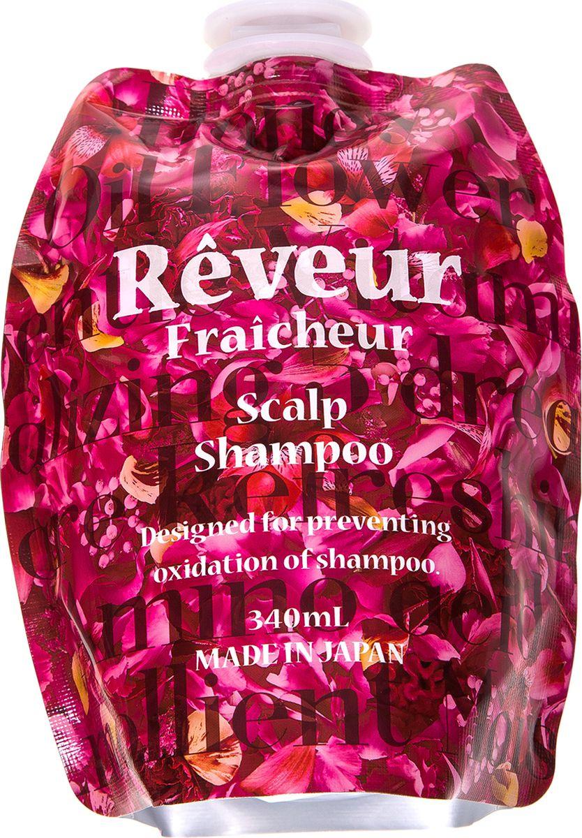 Reveur Fraicheur Scalp ЗБ Живой Бессиликоновый шампунь для ухода за кожей головы 340 мл708741Reveur Fraicheur Scalp – первый в мире живой бессиликоновый шампунь в вакуумной бескислородной упаковке, которая сохраняет натуральные компоненты в неизменном виде от первого и до последнего применения. Запатентованная упаковка не пропускает кислород, поэтому природные ингредиенты не окисляются и сохраняют 100% своих свойств. В уникальный состав входят: аминокислоты, натуральный цветочный мед, витамин В, С и Е, масло кунжутных семян, апельсина, рисовых отрубей, семян баобаба и аргановое масло. Эфирные масла иланг-иланга и плюмерии не только увлажняют волосы и дарят им блеск, но и создают 100% натуральный энергичный аромат пряных тропических цветов. Не содержит силикон. Рекомендуется для: - Активизации волосяных луковиц и стимуляции роста волос - Предотвращения выпадения волос- Питания кожи головы и волос- Возвращения волосам блеска, упругости и шелковистости- Чувствительной кожи головы и предотвращения сезонной перхотиРекомендуется использовать вместе с кондиционером Reveur Fraicheur Scalp. Внимание: в комплект не входит помповый механизм и диспенсер. Способ применения: нанести на влажные волосы массажными движениями, вспенить, смыть водой. Инструкция по сбору упаковки: вытащите вакуумную упаковку из диспенсера и снимите с него защитную пленку, закрепите вакуумную упаковку в диспенсере, вставьте помповый механизм через отверстие в диспенсере в вауумную упаковку, плотно закрутите колпачок по часовой стрелке, поверните носик против часовой стрелки до поднятия вверх, нажимайте на носик, чтобы получить средство. Способ хранения: хранить в недоступном для детей месте.