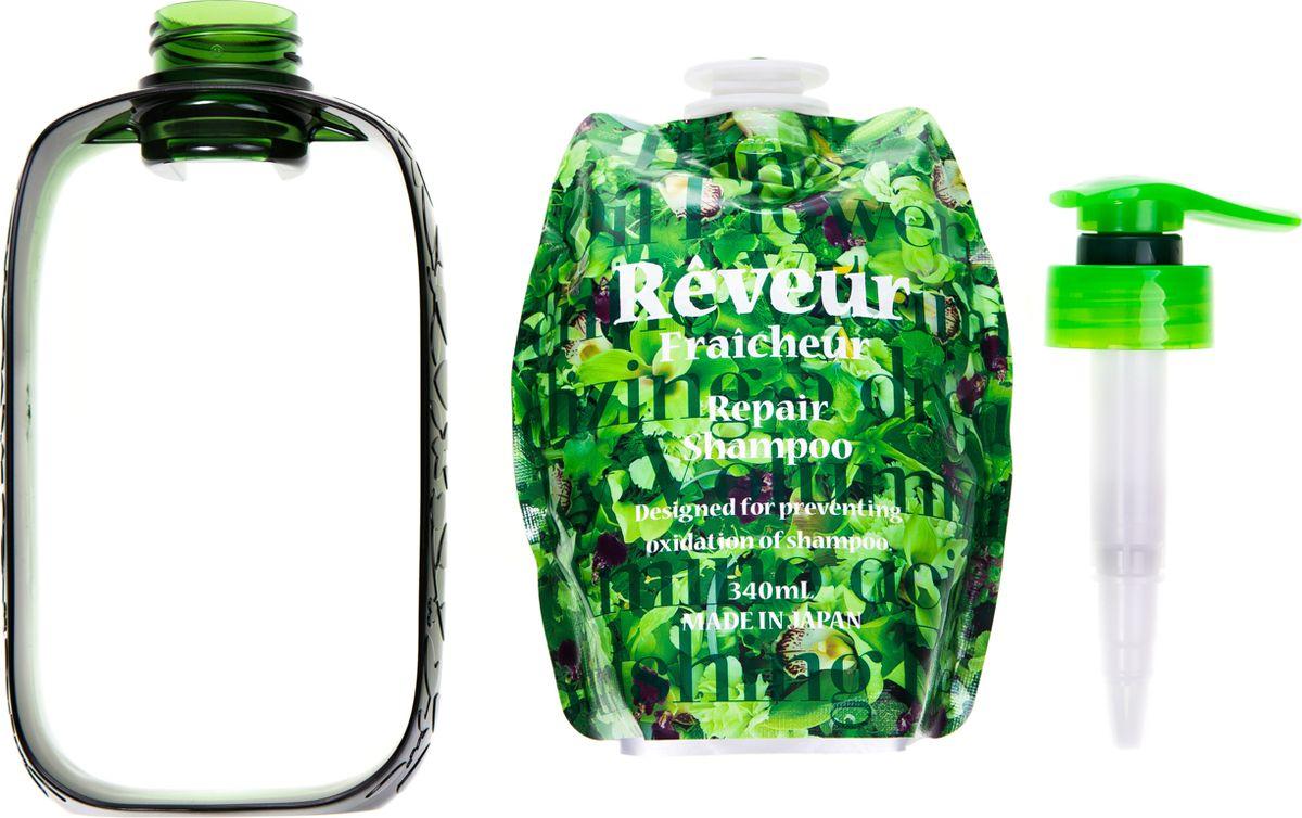 Reveur Fraicheur Repair Живой Бессиликоновый шампунь для восстановления поврежденных волос, 340 мл708765Reveur Fraicheur Repair – первый в мире живой бессиликоновый шампунь в вакуумной бескислородной упаковке, которая сохраняет натуральные компоненты в неизменном виде от первого и до последнего применения. Запатентованная упаковка не пропускает кислород, поэтому природные ингредиенты не окисляются и сохраняют 100% своих свойств. В уникальный состав входят: аминокислоты, натуральный цветочный мед, витамин В, масло ши, рисовых отрубей, семян баобаба, перилла и аргановое масло. Эфирные масла цветов апельсина и тополиных почек не только увлажняют волосы и дарят им блеск, но и создают 100% натуральный аромат свежей зелени и сочных цитрусов. Не содержит силикон. Рекомендуется для: - Интенсивного восстановления сильноповрежденных волос - Возвращения волосам упругости, эластичности и блеска- Уменьшения ломкости волос и сечения кончиков- Питания ослабленных и увлажнения сухих волосРекомендуется использовать вместе с кондиционером Reveur Fraicheur Repair. Способ применения: нанести на влажные волосы массажными движениями, вспенить, смыть водой. Инструкция по сбору упаковки: вытащите вакуумную упаковку из диспенсера и снимите с него защитную пленку, закрепите вакуумную упаковку в диспенсере, вставьте помповый механизм через отверстие в диспенсере в вауумную упаковку, плотно закрутите колпачок по часовой стрелке, поверните носик против часовой стрелки до поднятия вверх, нажимайте на носик, чтобы получить средство. Способ хранения: хранить в недоступном для детей месте.