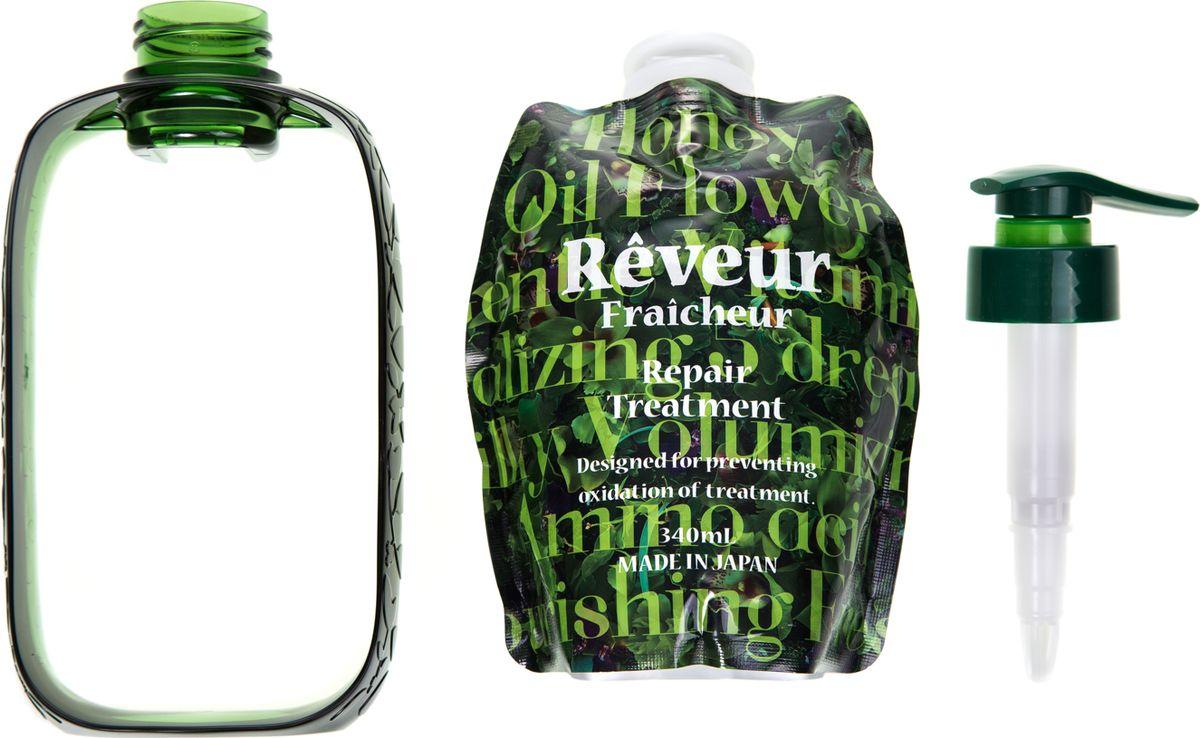 Reveur Fraicheur Repair Живой Кондиционер для восстановления поврежденных волос, 340 мл708772Reveur Fraicheur Repair – первый в мире живой кондиционер в вакуумной бескислородной упаковке, которая сохраняет натуральные компоненты в неизменном виде от первого и до последнего применения. Запатентованная упаковка не пропускает кислород, поэтому природные ингредиенты не окисляются и сохраняют 100% своих свойств. В уникальный состав входят: аминокислоты, натуральный цветочный мед, витамин В, масло ши, рисовых отрубей, семян баобаба, перилла и аргановое масло. Эфирные масла цветов апельсина и тополиных почек не только увлажняют волосы и дарят им блеск, но и создают 100% натуральный аромат свежей зелени и сочных цитрусов. Рекомендуется для:- Интенсивного восстановления сильноповрежденных волос- Возвращения волосам упругости, эластичности и блеска - Уменьшения ломкости волос и сечения кончиков - Питания ослабленных и увлажнения сухих волос Рекомендуется использовать вместе с шампунем Reveur Fraicheur Repair.Способ применения: нанести на чисты волосы, отступая от корней 4-5 см, оставить на 2-3 минуты, смыть водой.Инструкция по сбору упаковки: вытащите вакуумную упаковку из диспенсера и снимите с него защитную пленку, закрепите вакуумную упаковку в диспенсере, вставьте помповый механизм через отверстие в диспенсере в вауумную упаковку, плотно закрутите колпачок по часовой стрелке, поверните носик против часовой стрелки до поднятия вверх, нажимайте на носик, чтобы получить средство.Способ хранения: хранить в недоступном для детей месте.