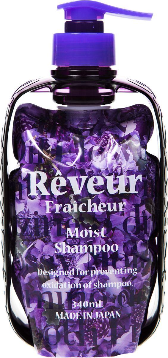Reveur Fraicheur Moist Живой Бессиликоновый шампунь для увлажнения волос, 340 мл708789Reveur Fraicheur Moist – первый в мире живой бессиликоновый шампунь в вакуумной бескислородной упаковке, которая сохраняет натуральные компоненты в неизменном виде от первого и до последнего применения. Запатентованная упаковка не пропускает кислород, поэтому природные ингредиенты не окисляются и сохраняют 100% своих свойств. В уникальный состав входят: аминокислоты, натуральный цветочный мед, витамин В, масло шиповника, виноградных косточек, рисовых отрубей, семян баобаба и аргановое масло. Эфирные масла цветов розы и мимозы не только увлажняют волосы и дарят им блеск, но и создают 100% натуральный цветочный аромат. Не содержит силикон. Рекомендуется для:- Глубокого увлажнения сухих волос - Придания волосам шелковистости и блеска - Разглаживания пушащихся волос - Возвращения естественной упругости волос Рекомендуется использовать вместе с кондиционером Reveur Fraicheur Moist.Способ применения: нанести на влажные волосы массажными движениями, вспенить, смыть водой.Инструкция по сбору упаковки: вытащите вакуумную упаковку из диспенсера и снимите с него защитную пленку, закрепите вакуумную упаковку в диспенсере, вставьте помповый механизм через отверстие в диспенсере в вауумную упаковку, плотно закрутите колпачок по часовой стрелке, поверните носик против часовой стрелки до поднятия вверх, нажимайте на носик, чтобы получить средство.Способ хранения: хранить в недоступном для детей месте.