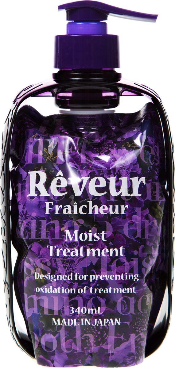 Reveur Fraicheur Moist Живой Кондиционер для увлажнения волос, 340 мл708796Reveur Fraicheur Moist – первый в мире живой кондиционер в вакуумной бескислородной упаковке, которая сохраняет натуральные компоненты в неизменном виде от первого и до последнего применения. Запатентованная упаковка не пропускает кислород, поэтому природные ингредиенты не окисляются и сохраняют 100% своих свойств. В уникальный состав входят: аминокислоты, натуральный цветочный мед, витамин В, масло шиповника, виноградных косточек, рисовых отрубей, семян баобаба и аргановое масло. Эфирные масла цветов розы и мимозы не только увлажняют волосы и дарят им блеск, но и создают 100% натуральный цветочный аромат. Рекомендуется для: - Глубокого увлажнения сухих волос - Придания волосам шелковистости и блеска - Разглаживания пушащихся волос - Возвращения естественной упругости волос Рекомендуется использовать вместе с шампунем Reveur Fraicheur Moist.Способ применения: нанести на чисты волосы, отступая от корней 4-5 см, оставить на 2-3 минуты, смыть водой.Инструкция по сбору упаковки: вытащите вакуумную упаковку из диспенсера и снимите с него защитную пленку, закрепите вакуумную упаковку в диспенсере, вставьте помповый механизм через отверстие в диспенсере в вауумную упаковку, плотно закрутите колпачок по часовой стрелке, поверните носик против часовой стрелки до поднятия вверх, нажимайте на носик, чтобы получить средство.Способ хранения: хранить в недоступном для детей месте.