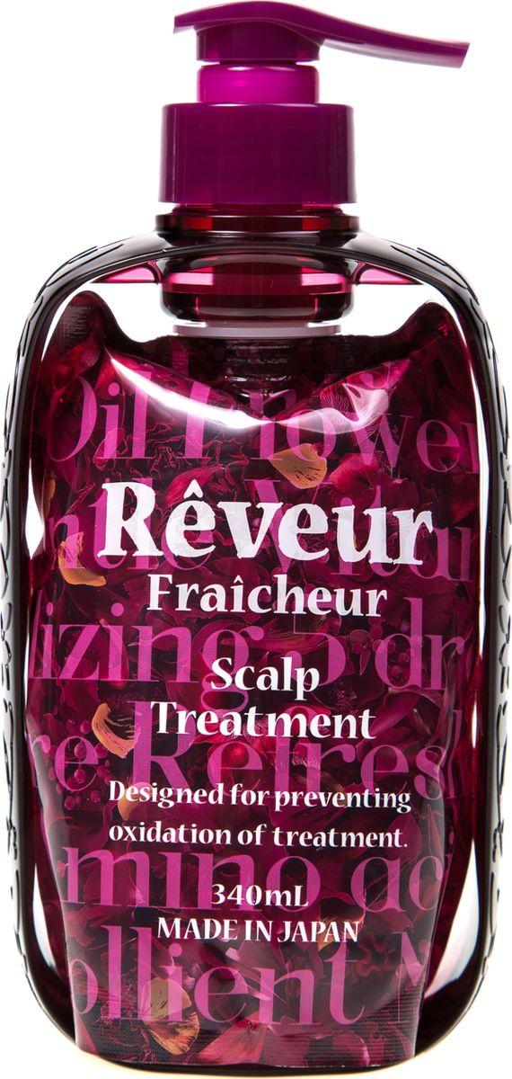 Reveur Fraicheur Scalp Живой Бессиликоновый кондиционер для ухода за кожей головы, 340 мл708819Reveur Fraicheur Scalp – первый в мире живой бессиликоновый кондиционер в вакуумной бескислородной упаковке, которая сохраняет натуральные компоненты в неизменном виде от первого и до последнего применения. Запатентованная упаковка не пропускает кислород, поэтому природные ингредиенты не окисляются и сохраняют 100% своих свойств. В уникальный состав входят: аминокислоты, натуральный цветочный мед, витамин В, С и Е, масло кунжутных семян, апельсина, рисовых отрубей, семян баобаба и аргановое масло. Эфирные масла иланг-иланга и плюмерии не только увлажняют волосы и дарят им блеск, но и создают 100% натуральный энергичный аромат пряных тропических цветов. Не содержит силикон. Рекомендуется для: - Активизации волосяных луковиц и стимуляции роста волос - Предотвращения выпадения волос- Питания кожи головы и волос- Возвращения волосам блеска, упругости и шелковистости- Чувствительной кожи головы и предотвращения сезонной перхотиРекомендуется использовать вместе с шампунем Reveur Fraicheur Scalp. Способ применения: нанести на чисты волосы и кожу головы массажными движениями, оставить на 2-3 минуты, смыть водой. Инструкция по сбору упаковки: вытащите вакуумную упаковку из диспенсера и снимите с него защитную пленку, закрепите вакуумную упаковку в диспенсере, вставьте помповый механизм через отверстие в диспенсере в вауумную упаковку, плотно закрутите колпачок по часовой стрелке, поверните носик против часовой стрелки до поднятия вверх, нажимайте на носик, чтобы получить средство. Способ хранения: хранить в недоступном для детей месте.