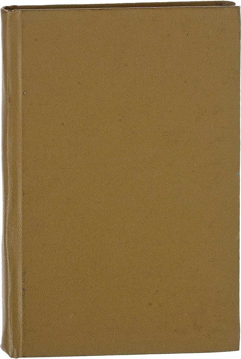 История плебесцита. Эльзас (конволют) конволют из 23 книг
