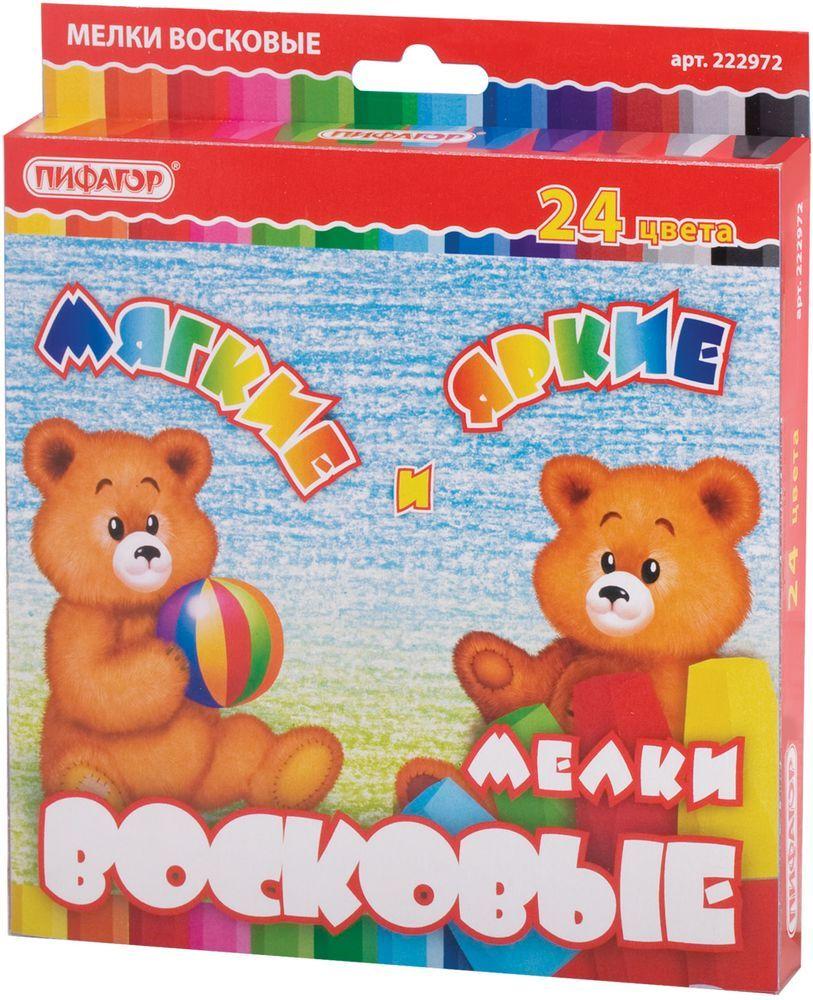 Пифагор Мелки восковые 24 цвета карандаши восковые мелки пастель micador гипоаллергенные восковые мелки выкручивающиеся 24 шт