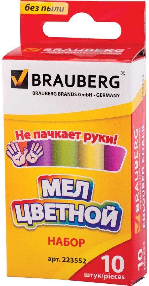 Brauberg Мелки цветные 10 шт223552Высококачественный школьный мел Brauberg изготовлен из экологически чистых материалов.В набор входят 10 цветных мелков круглой формы.Не пачкают руки благодаря формуле антипыль.