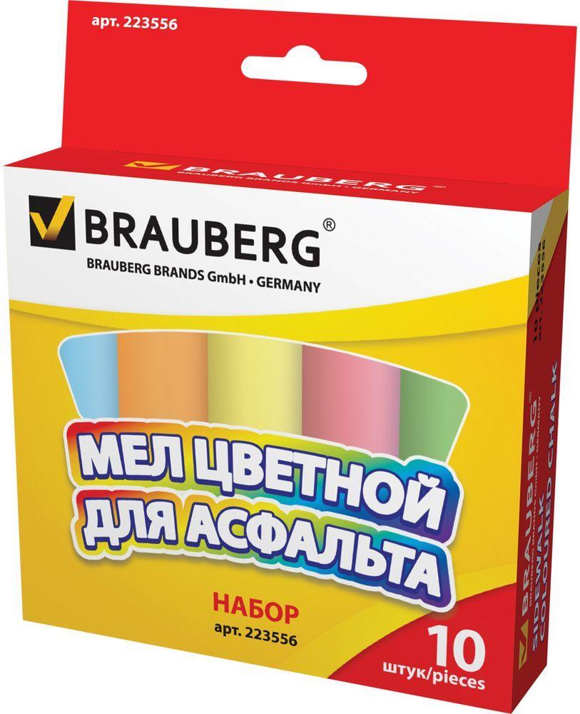 Brauberg Мелки цветные 10 цветов223556Высококачественный школьный мел Brauberg изготовлен из экологически чистых материалов. Мелки предназначены для рисования на асфальте.В набор входят 10 цветных мелков. Длина: 10 см.Диаметр: 25 мм.