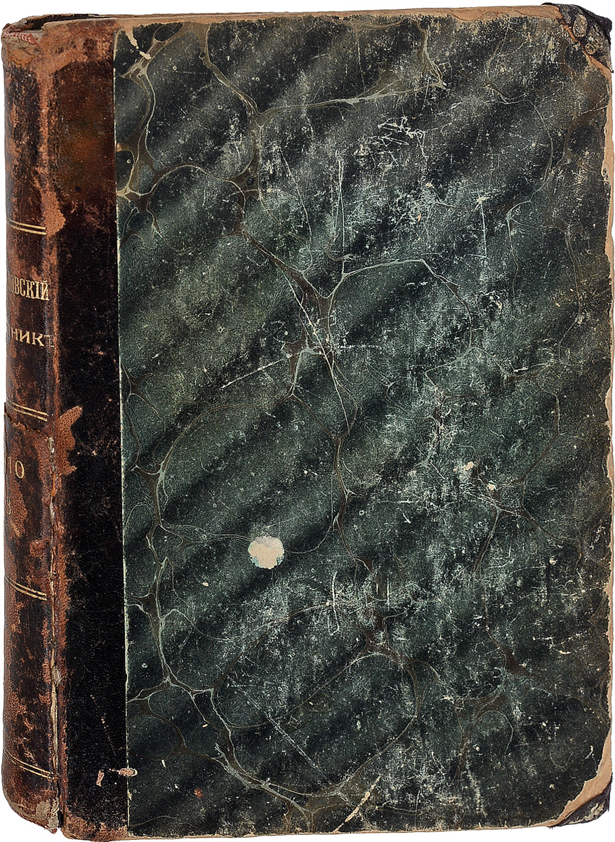 Богословский вестник за июль-август и сентябрь 1910 г. (конволют) конволют из 23 книг