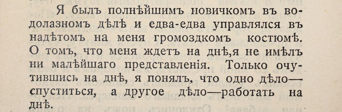 Дешевая юмористическая библиотека 'Сатирикона'. Выпуск 58.