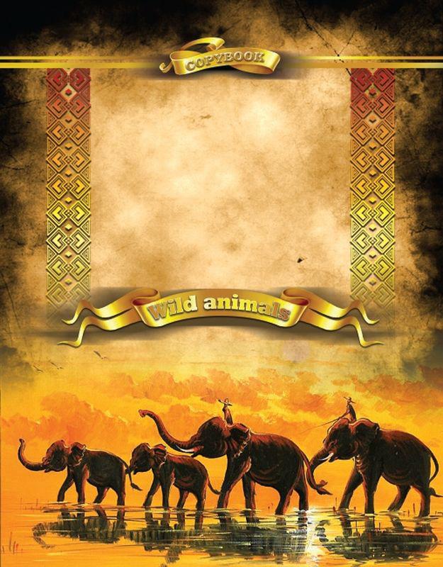 Ульяновский Дом Печати Тетрадь Дикие животные Слоны 48 листов в клетку  альт тетрадь в клетку дикие животные 48 листов 5 шт