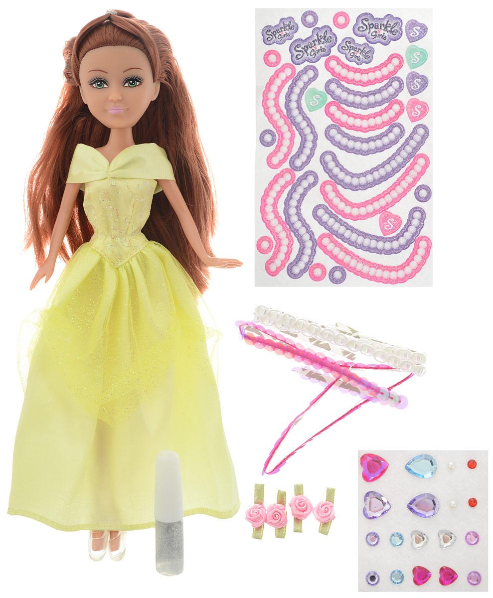 Funville Игровой набор с куклой Sparkle Girlz с аксессуарами для украшения платья цвет желтый funville кукла sparkle girlz модница в рожке в ассортименте funville