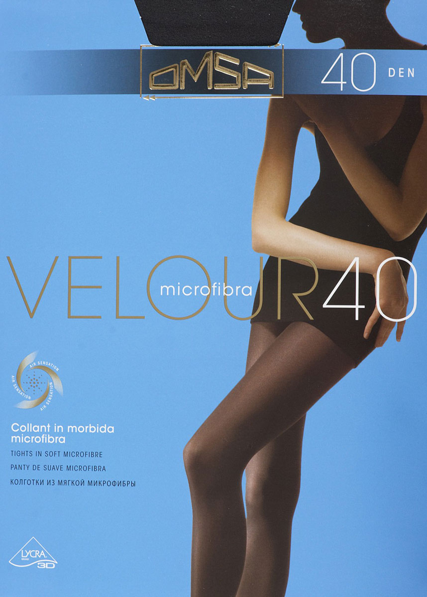 Колготки Omsa Velour 40. Moro (темно-коричневый). Размер 3