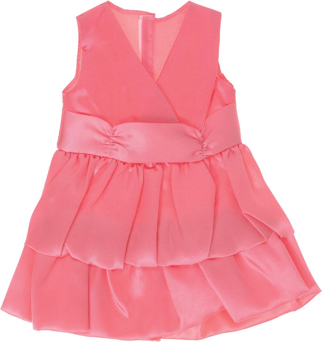 Junfa Toys Одежда для кукол Платье атласное цвет платья коралловый одежда для женщин