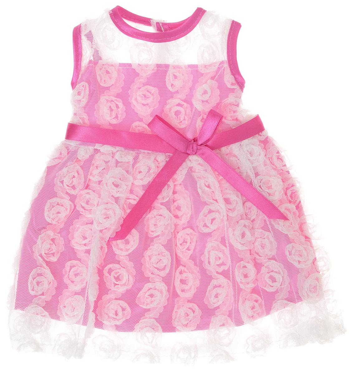 Junfa Toys Одежда для кукол Платье с гипюром цвет платья розовый junfa toys одежда для кукол платье цвет платья темно синий