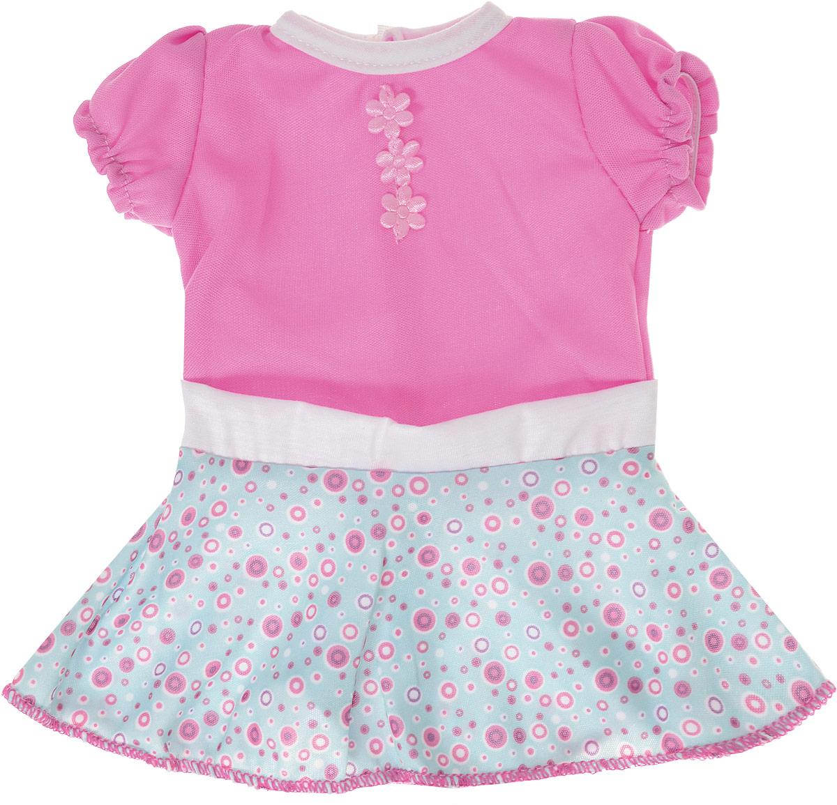 Junfa Toys Одежда для кукол Платье-сарафан цвет розовый мятный куклы и одежда для кукол bayer малышка первый поцелуй 42 см