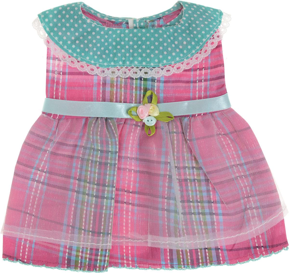 Junfa Toys Одежда для кукол Платье цвет розовый GC16-3