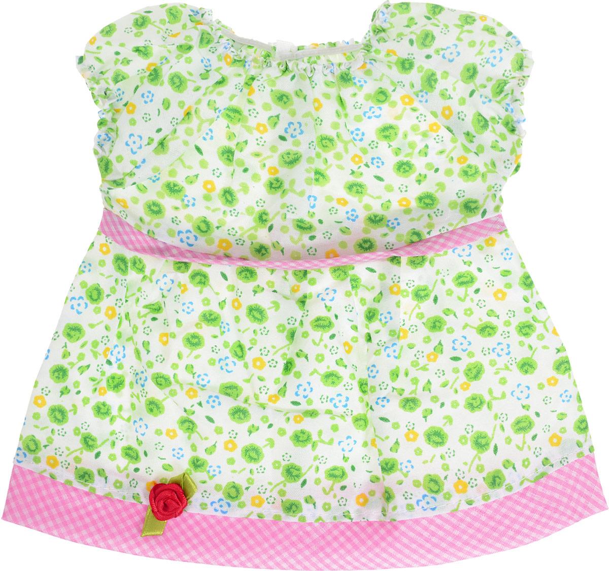 Junfa Toys Одежда для кукол Платье цвет белый салатовый одежда для новорождённых