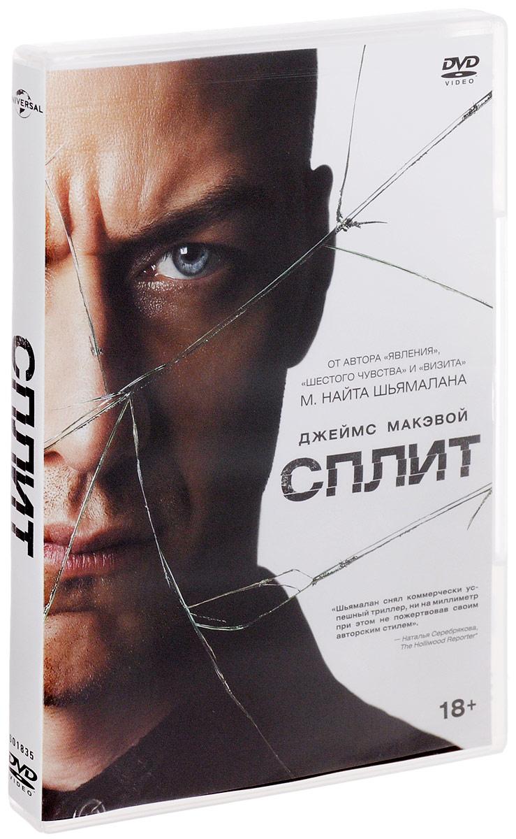 Zakazat.ru Сплит