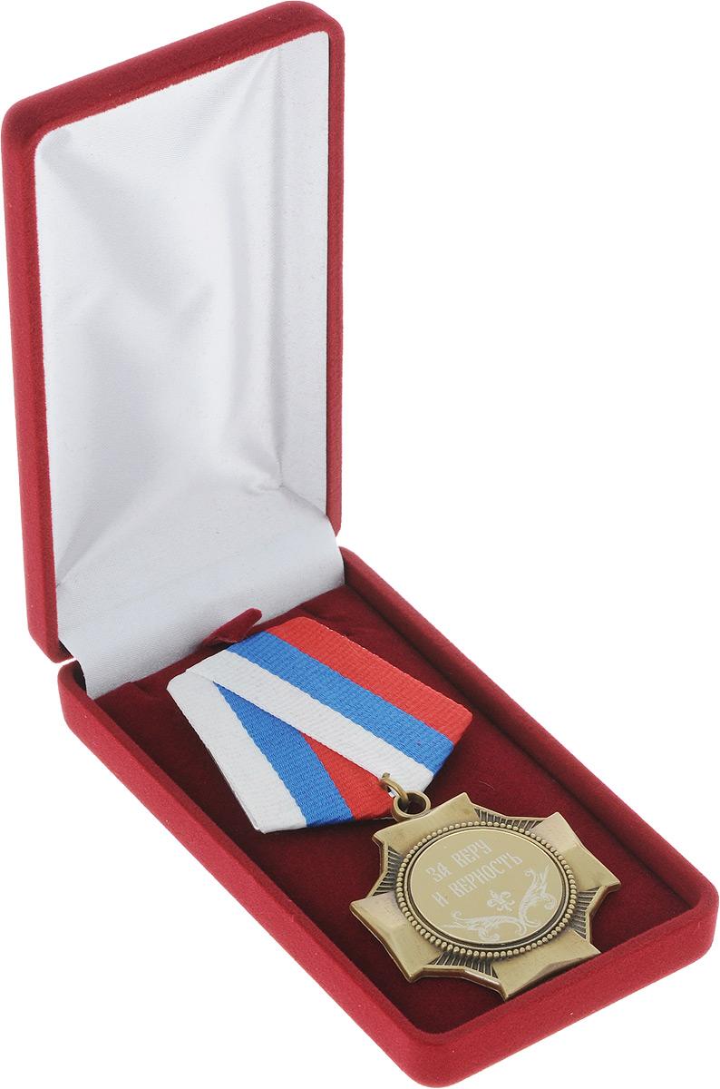 Орден сувенирный Город Подарков За веру и верность, в футляре орден город подарков лучший учитель в футляре цвет ленты синий