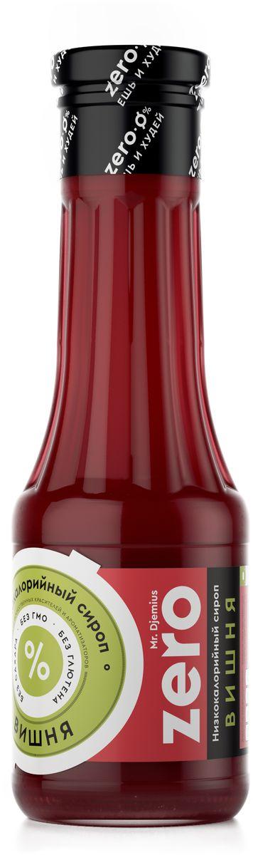 Mr. Djemius zero низкокалорийный сироп вишня, 330 гБП-00000191Низкокалорийные сиропы от компании Mr. Djemius – отличное дополнение к завтраку или перекусу. Сиропы изготавливаются по уникальной технологии, с использованием натуральных ингредиентов. Именно поэтому сладкие сиропы не только вкусные, но и не вредят фигуре.Десерт подходит как для тех, кто придерживается диеты, так и для тех, кто просто любит вкусно кушать. Если у вас есть желание избавиться от лишних килограммов, но не хочется ограничивать себя в сладком – тогда сиропы Mr. Djemius идеально подойдут для вас.Компания Mr. Djemius разработала большой ассортимент сладких сиропов, которые придутся по вкусу любому. Попробуйте и убедитесь в этом сами!