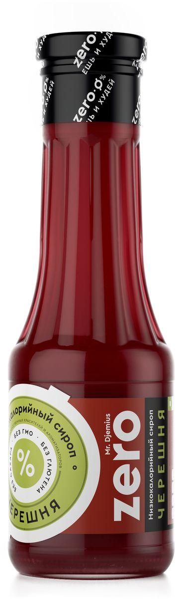 Mr. Djemius zero низкокалорийный сироп черешня, 330 гБП-00000195Низкокалорийные сиропы от компании Mr. Djemius – отличное дополнение к завтраку или перекусу. Сиропы изготавливаются по уникальной технологии, с использованием натуральных ингредиентов. Именно поэтому сладкие сиропы не только вкусные, но и не вредят фигуре.Десерт подходит как для тех, кто придерживается диеты, так и для тех, кто просто любит вкусно кушать. Если у вас есть желание избавиться от лишних килограммов, но не хочется ограничивать себя в сладком – тогда сиропы Mr. Djemius идеально подойдут для вас.Компания Mr. Djemius разработала большой ассортимент сладких сиропов, которые придутся по вкусу любому. Попробуйте и убедитесь в этом сами!