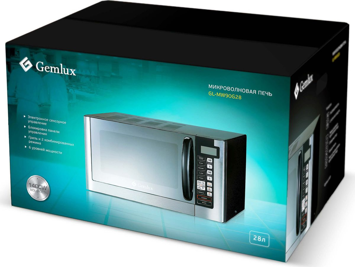 Gemlux GL-MW90G28СВЧ-печь Gemlux