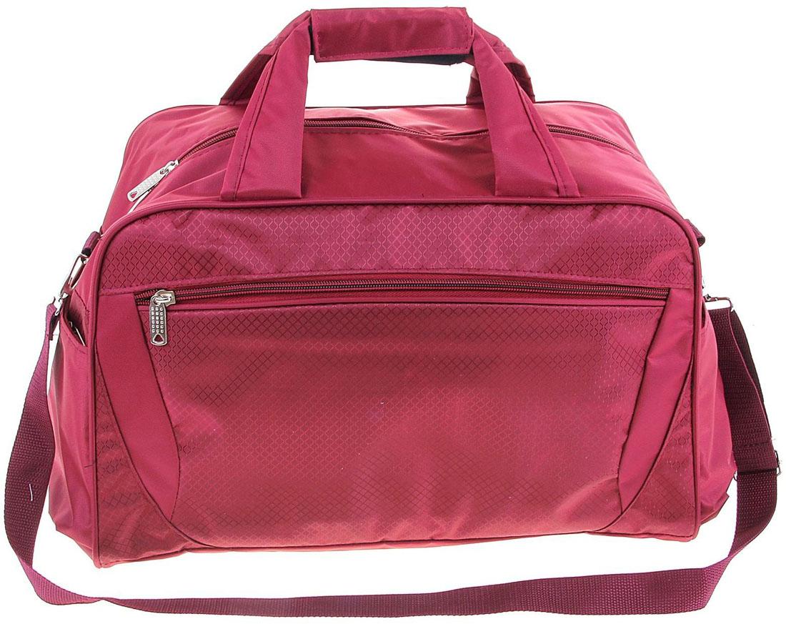 Сумка дорожная ZFTS, цвет: розовый. 10704561070456Дорожная сумка ZFTS самый современный и демократичный вариант аксессуара. Сумка выполнена из прочного текстиля.Объёмное отделение сумки вмещает все необходимые вещи: от нижнего белья до верхней одежды. А удобные карманы предназначены для хранения предметов первой необходимости: косметички, зубной щётки или влажных салфеток.Модель оснащена широкими ручками и длинным съёмным ремнём для комфортной переноски. Дорожный аксессуар прослужит много лет, так как изготовлен из прочного текстиля, устойчивого к выцветанию.