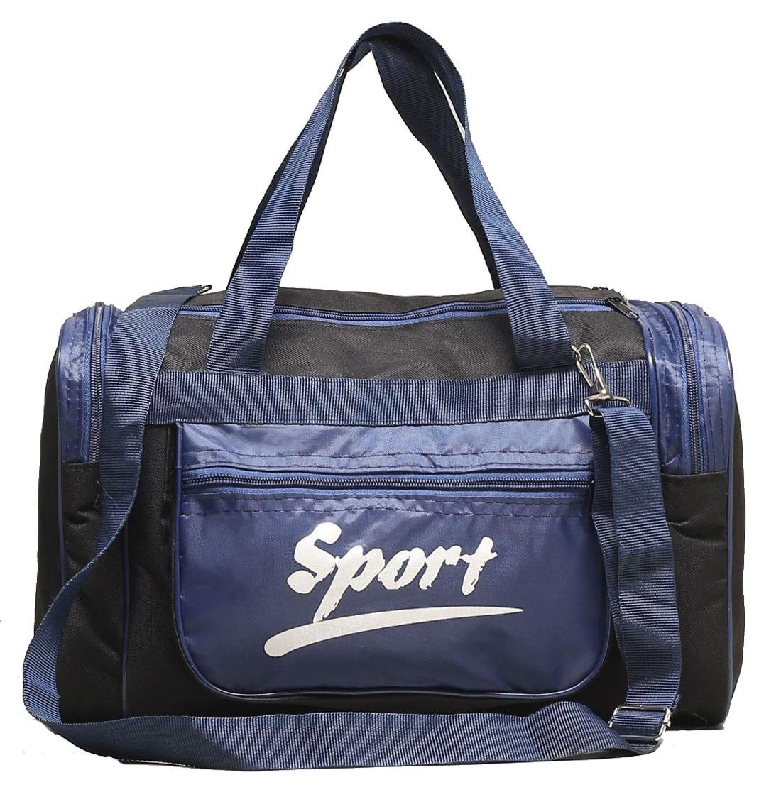 Сумка дорожная Sima-land СД-08, цвет: синий, 37 х 20 х 23 см. 18507501850750Дорожная сумка Sima-land, выполненная из текстиля, имеет 1 отделение на молнии и 3 кармана. Это вещь достойного качества, которая может стать прекрасным подарком по любому поводу.Маленькие, казалось бы, незначительные элементы зачастую завершают, дополняют образ, подчёркивают статус, стиль и вкус своего обладателя.